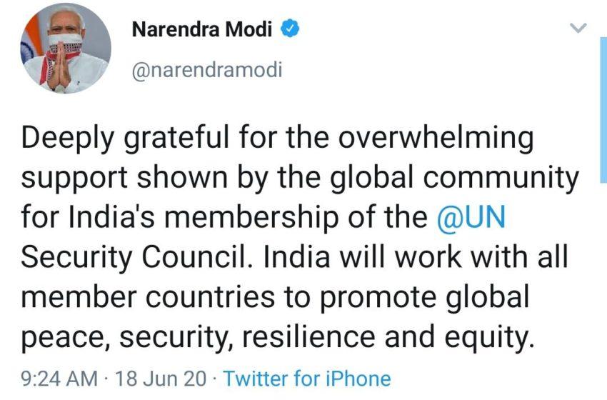 सुरक्षा परिषद में भारत को मिली बड़ी सफलता