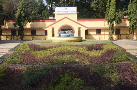 मणिपाल टाटा मेडिकल कॉलेज में फीस लेकर नालेज फंडा गोल, नेतागीरी टाइट